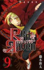 Red Raven 9 Manga
