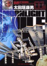 Moonlight Mile 1 Manga