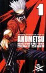 Akumetsu 1 Manga
