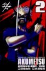 Akumetsu 2 Manga