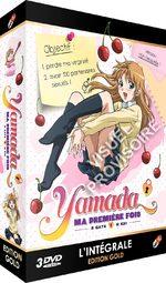 Yamada: Ma première fois 1 Série TV animée