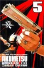 Akumetsu 5 Manga