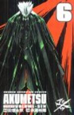 Akumetsu 6 Manga