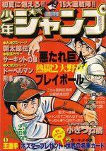 Weekly Shônen Jump 25 Magazine de prépublication