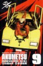 Akumetsu 9 Manga