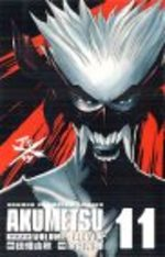 Akumetsu 11 Manga