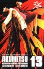 Akumetsu 13 Manga