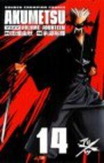Akumetsu 14 Manga