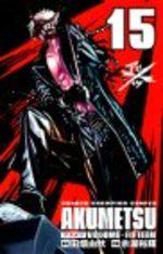 Akumetsu 15 Manga