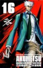 Akumetsu 16 Manga