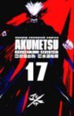 Akumetsu 17 Manga
