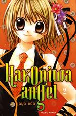 Hakoniwa Angel 2
