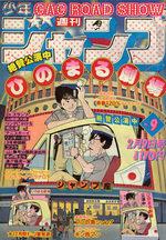 Weekly Shônen Jump 9 Magazine de prépublication