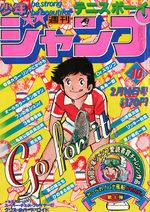 Weekly Shônen Jump 10 Magazine de prépublication