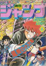 Weekly Shônen Jump 6 Magazine de prépublication