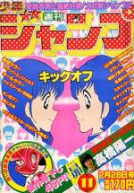 Weekly Shônen Jump 11 Magazine de prépublication