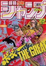 Weekly Shônen Jump 23 Magazine de prépublication