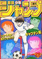 Weekly Shônen Jump 29 Magazine de prépublication