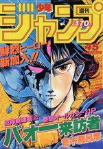 Weekly Shônen Jump 45 Magazine de prépublication