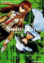 Steins;Gate - Shijou Saikyou no Slight Fever 0