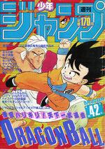 Weekly Shônen Jump 42 Magazine de prépublication