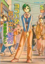 Escale à Yokohama 5 Manga