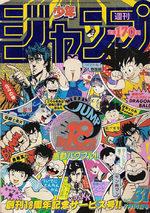 Weekly Shônen Jump 31 Magazine de prépublication