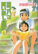Escale à Yokohama 11 Manga