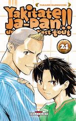 Yakitate!! Japan 24