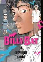 Billy Bat 14