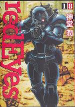 Red Eyes 18 Manga