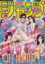 Weekly Shônen Jump 36 Magazine de prépublication