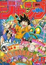 Weekly Shônen Jump 37 Magazine de prépublication