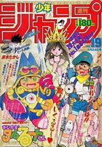 Weekly Shônen Jump 19 Magazine de prépublication