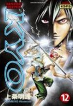 Samurai Deeper Kyo 12