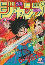 Weekly Shônen Jump 8 Magazine de prépublication