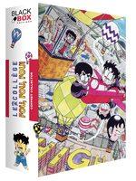 Kimengumi - Les épisodes oubliés 1 Produit spécial manga