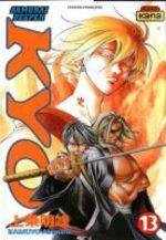 Samurai Deeper Kyo # 13