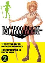 Bamboo Blade 2