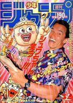 Weekly Shônen Jump 32 Magazine de prépublication