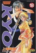 Samurai Deeper Kyo # 18