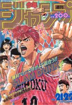 Weekly Shônen Jump 21.22 Magazine de prépublication