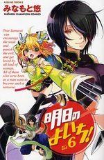 High School  Samurai 6 Manga