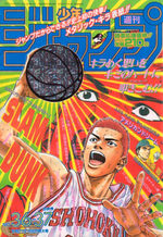 Weekly Shônen Jump 36.37 Magazine de prépublication