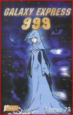 Galaxy Express 999 7 Série TV animée