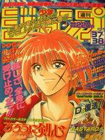 Weekly Shônen Jump 37.38 Magazine de prépublication