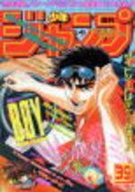 Weekly Shônen Jump 39 Magazine de prépublication