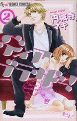 Dear Brother ! 2 Manga