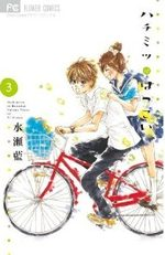 Inséparables 3 Manga