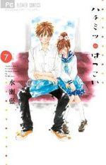 Inséparables 7 Manga